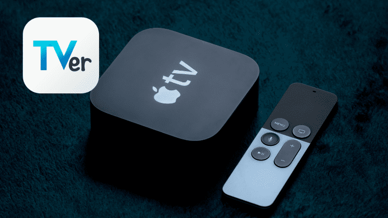 Apple TVでTVer(ティーバー)を視聴する方法を解説【1分で完了】